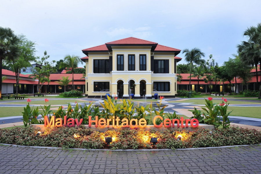 Malay Heritage Centre at Kampong Glam, Singapore